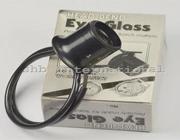 Plastic Head Band Eye Glass
